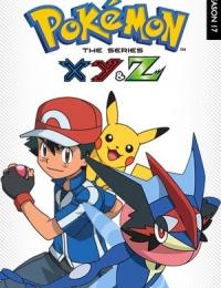 Pokémon 17 | Bmovies