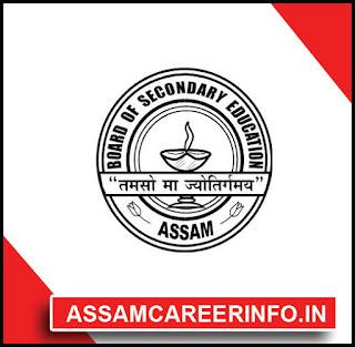 10th Result 2019 Check Online, Assam HSLC Result 2019, Assam HSLC result 2019., SEBA, SEBA HSLC Result 2019, SEBA RESULT, Assam career, AssamCareer