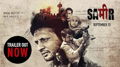 Sameer (2017) Sinhala Sub