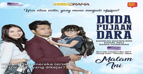 Duda Pujaan Dara (2017)