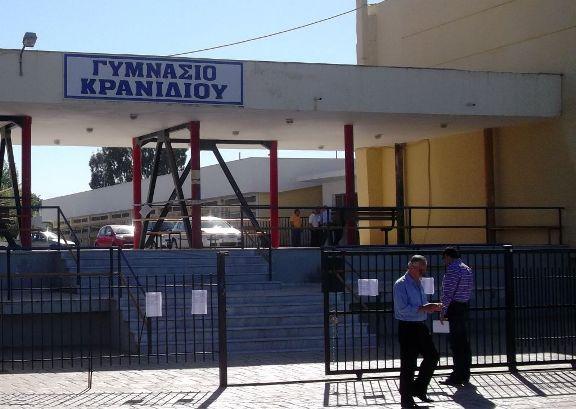 Γ. Μανιάτης: Να καλυφθούν άμεσα τα κενά σε διδακτικό προσωπικό στο Γυμνάσιο Κρανιδίου Αργολίδας