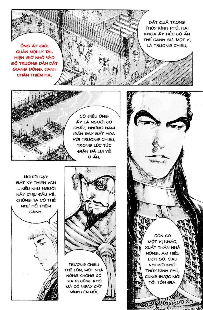 Hỏa phụng liêu nguyên Chương 403: Đệ nhất quân sư [Remake] trang 16