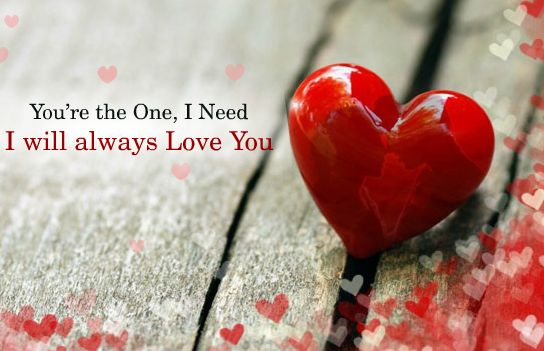 Happy Valentines Day Image Quotes