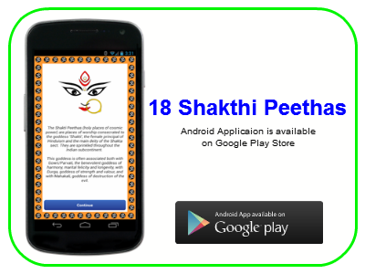 Click to download 18 Shakthi Peethas Android App