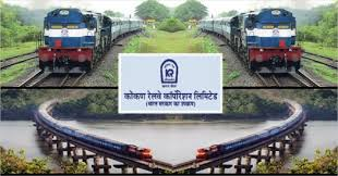 Konkan Railway Corporation Limited – KRCL Recruitment 2017