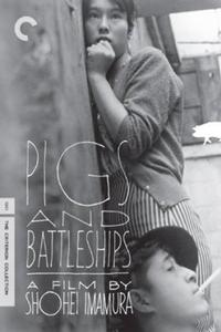 Watch Pigs and Battleships Online Free in HD