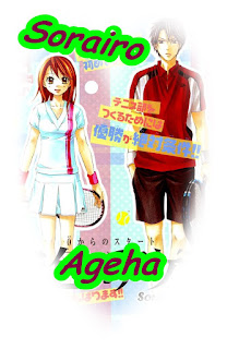 http://otakus-a-f-u-l-l.blogspot.com/2011/07/sorairo-aghea.html
