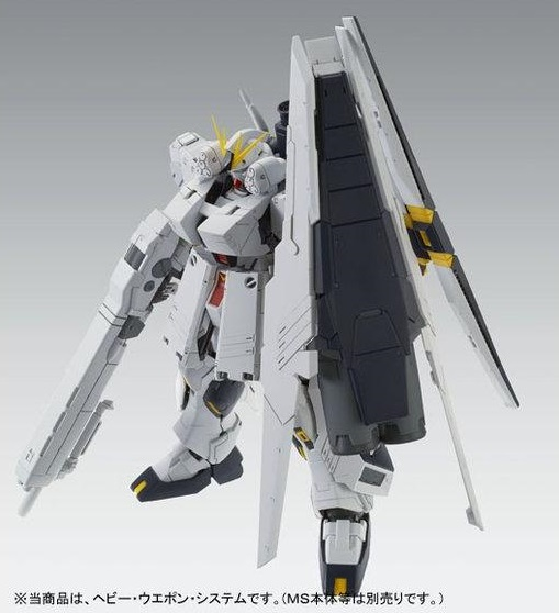 MG 1/100 FA-93HWS nu Gundam Heavy Weapon System [HWS] Ver. Ka Extension parts