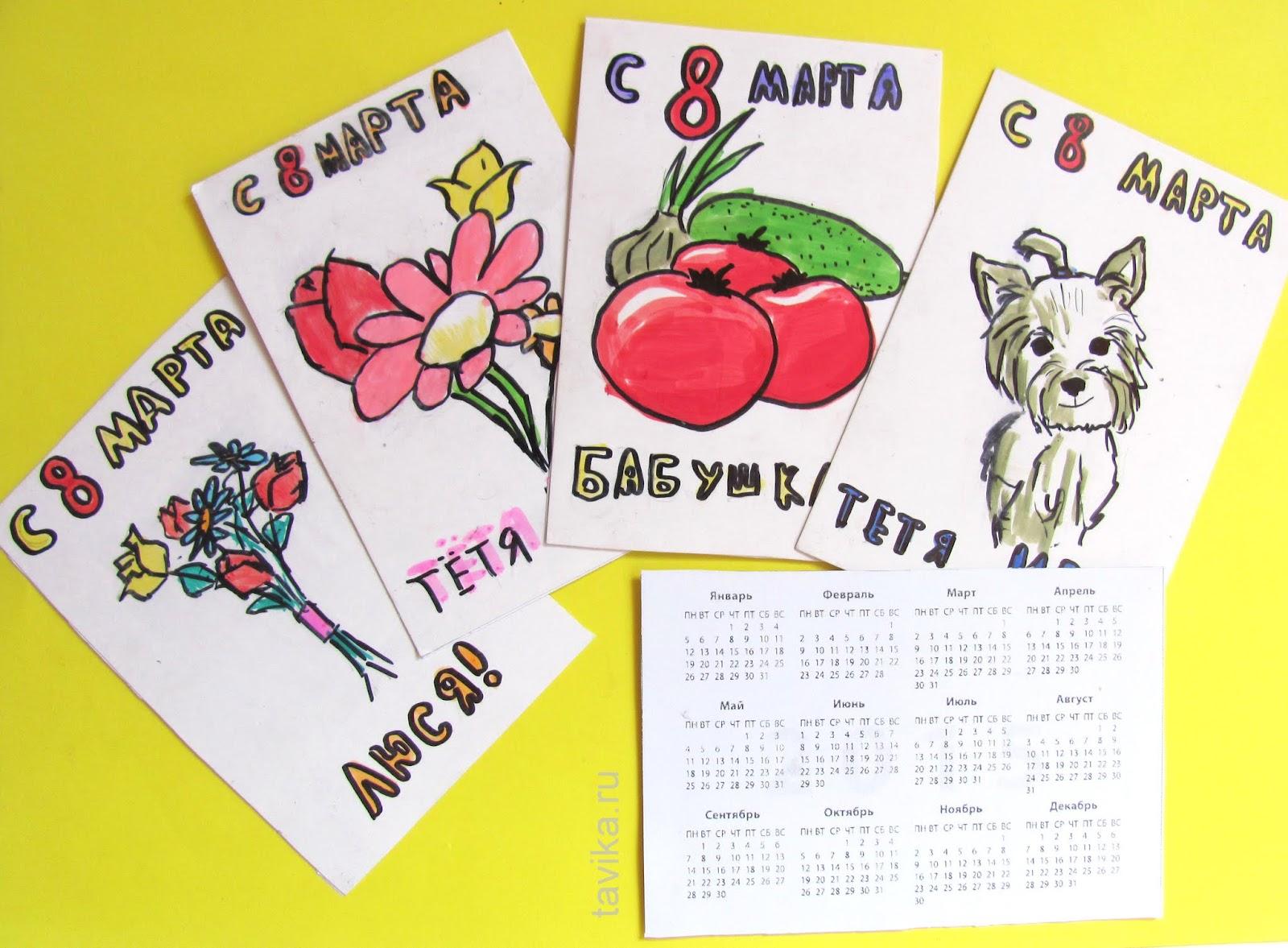 Самодельные календарики к 8 марта