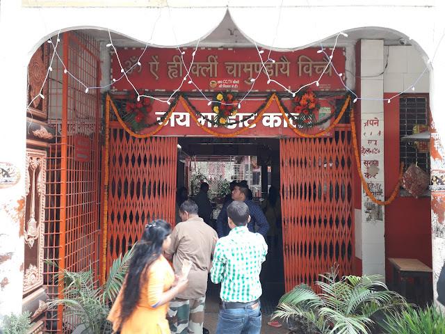 Jai Maa Daat Kali Temple Ashkrodi Dehradun Uttarakhand