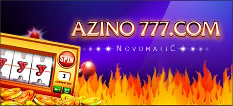 18 06 2019 азино777