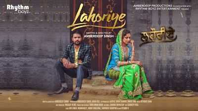 Download Lahoriye (2017) Movie Punjabi 300MB