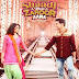 Shaadi Mein Zaroor Aana 2017 Hindi 350MB HDRip 480p