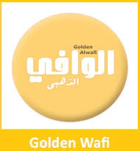 برنامج قاموس الوافى الذهبى