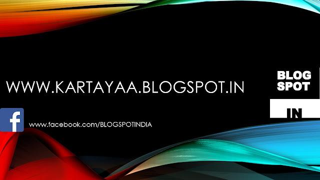 kartavyaa.blogspot.in