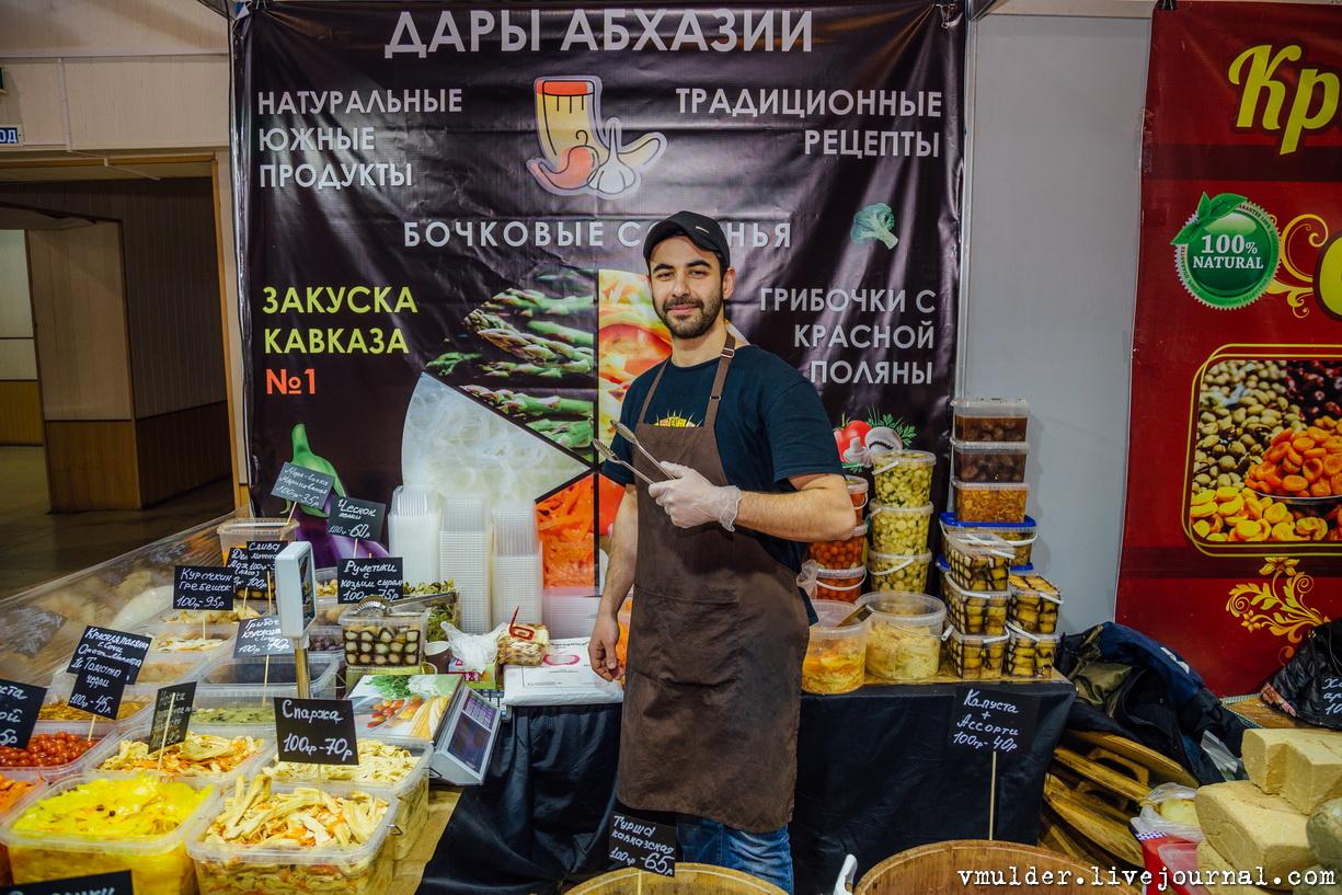 Выставка дары Абхазии и Камчатки в Воронеже