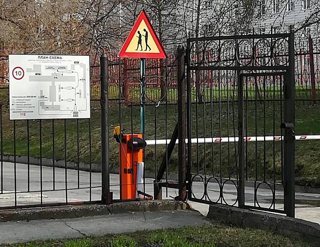 Новосибирск, Академгородок (Novosibirsk, Akademgorodok)