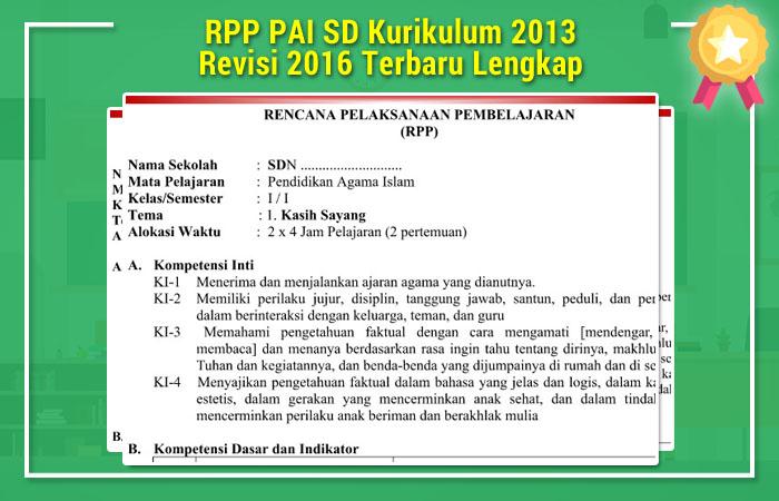 RPP PAI SD Kurikulum 2013 Revisi 2016