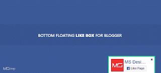 صندوق فيس بوك أسفل المدونة