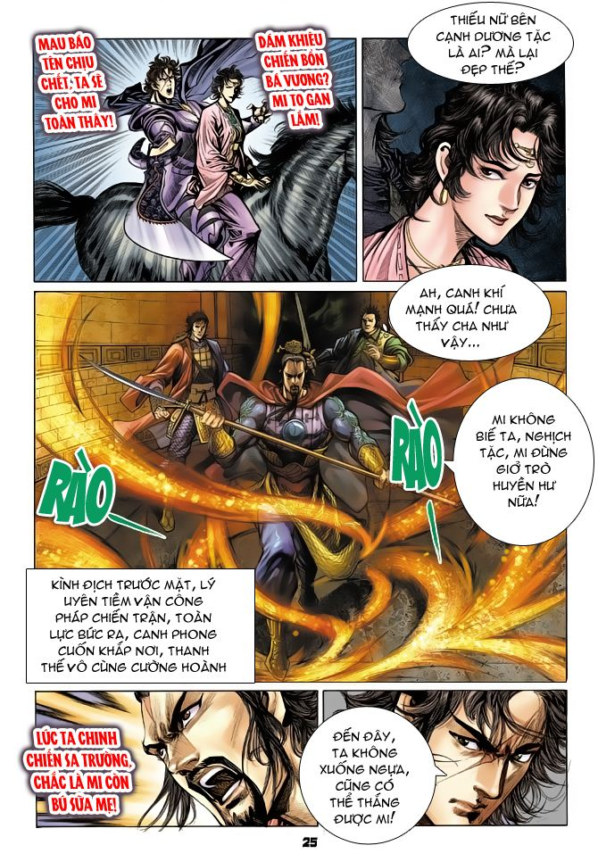 Đại Đường Uy Long chapter 50 trang 25