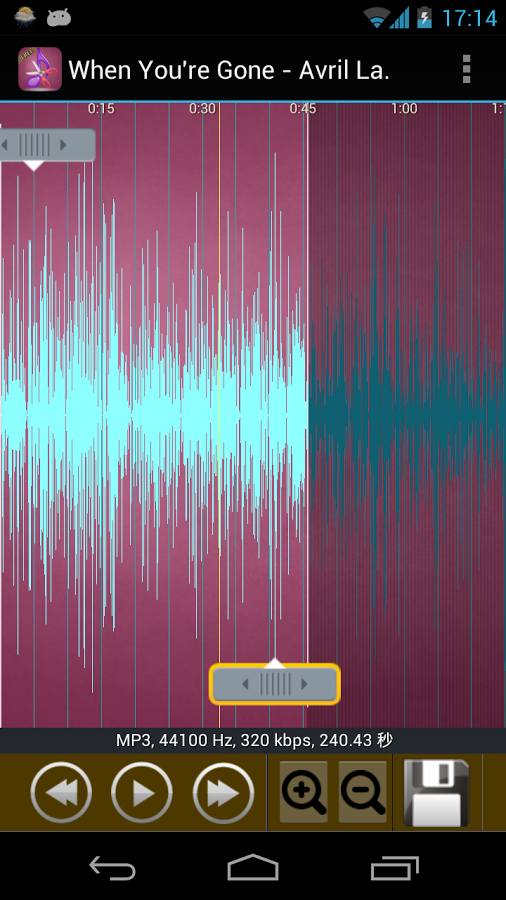 [Android] 鈴聲剪輯 v1.5.1 手機鈴聲製作軟體 - 軟體罐頭