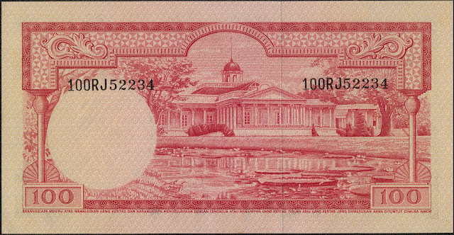 Indonesian Currency 100 Rupiah banknote 1957 Bogor Palace, Presidential Palaces of Indonesia