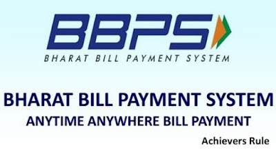 Bharat Bill Payment System(BHIM) : Quick Facts