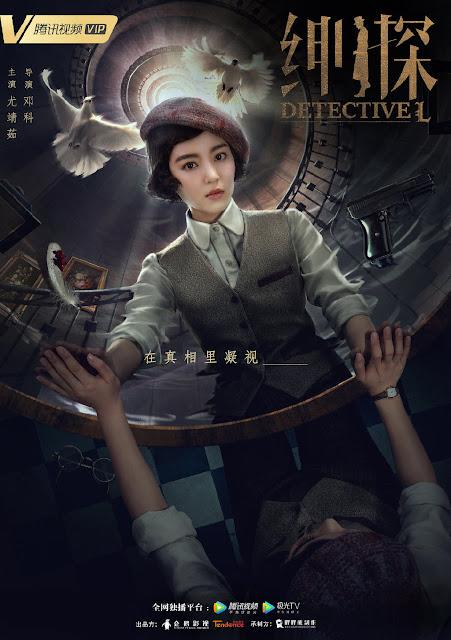 Detective L Una You Jingru