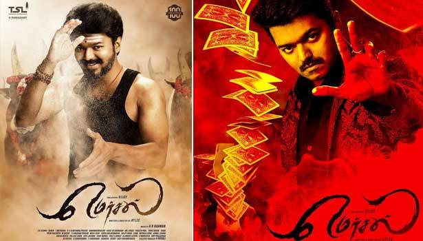 Free Vijay Mersal Mp3 Songs Download