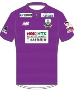 FC岐阜 2018 ユニフォーム-ゴールキーパー-2nd