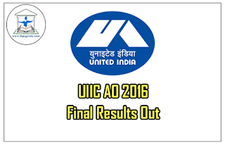 UIIC AO 2016 Final Results Out – Check Here