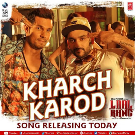 Kharch Karod - Laal Rang (2016)