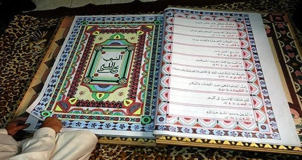 سعد محمد خطاط مصري يكتب اكبر مصحف فى العالم