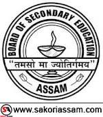 SEBA Result 2019   Class 10th   Assam HSLC Result 2019   Assam Higher Secondary Result   10th Board Exam Result   Sakori Assam