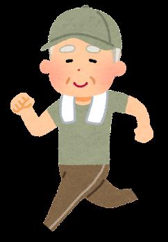 ジョギングをするお爺さんのイラスト(帽子付き)