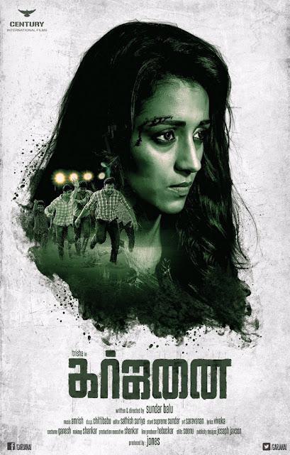 Trisha Krishnan's 'Garjanai' Tamil Movie Posters