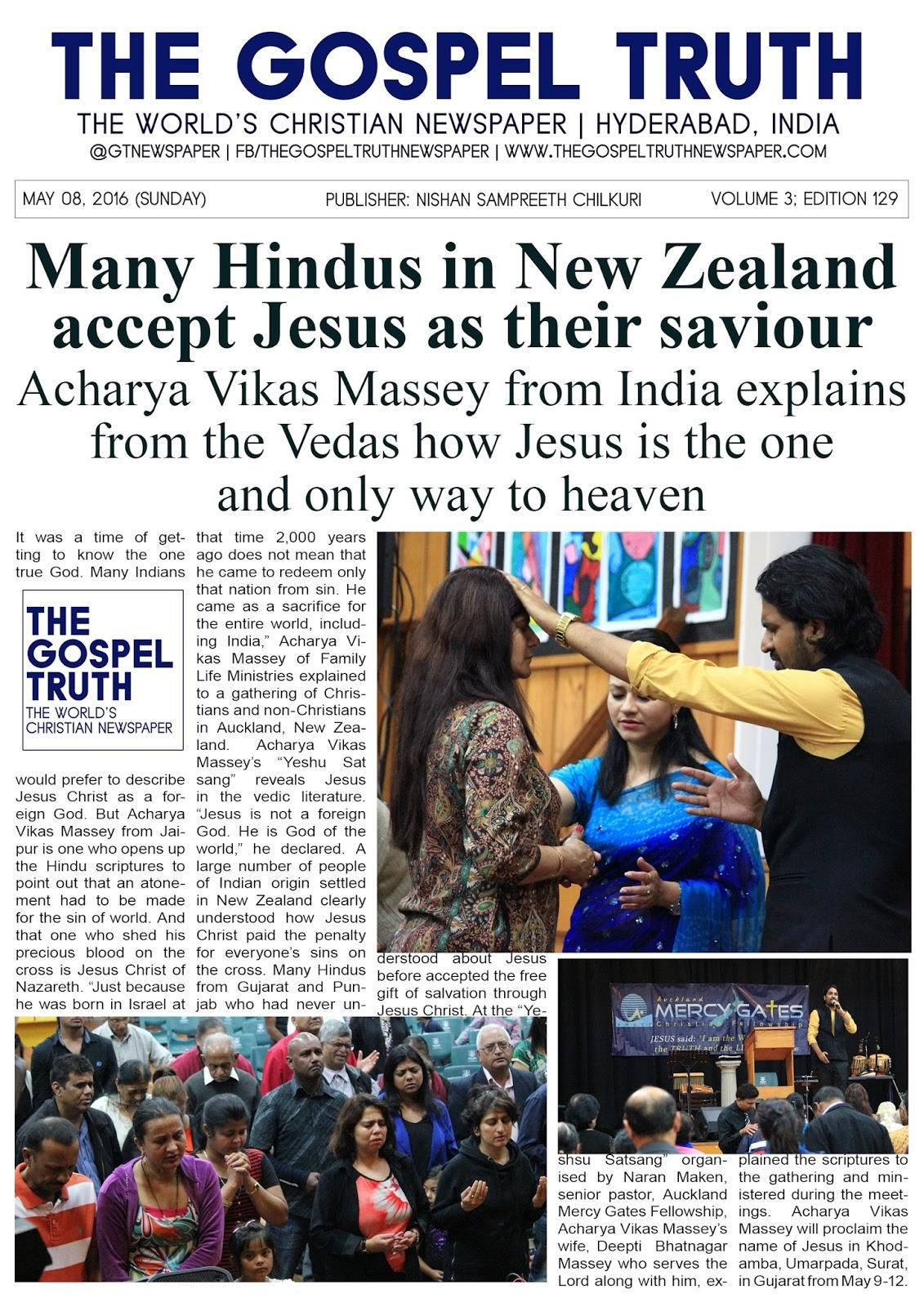 Reasoned Musings: Jesus In Vedas?