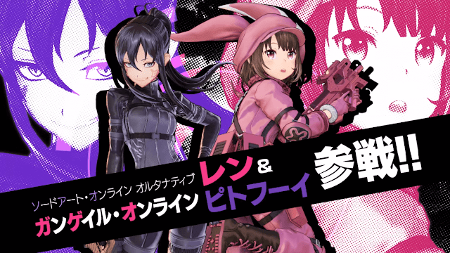 Anime Sword Art Online Alternative: Gun Gale Online estrena anuncio y anuncia su equipo