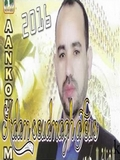 Aankour Mohamed-Adam soudmagh afous 2016