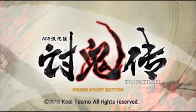 【PSP】討鬼傳中文版(Toukiden),相當不錯的ACT動作冒險!