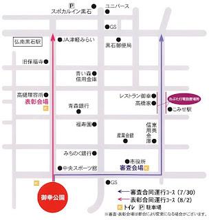 Kuroishi Neputa Festival 2017 Parade Route Map 平成29年黒石ねぷた祭り 合同運行コース Matsuri