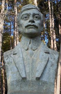 PK Yavorov