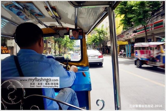 2014 | 曼谷酒店旅馆 | 我住进 Silom Serene Hotel 度假去 8