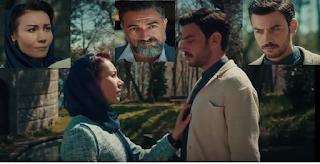 Çoban Yıldızı: Steaua sufletului ep. 7