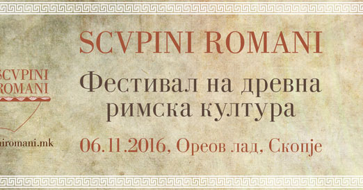 SCVPINI ROMANI - International Festival of Ancient Roman Culture