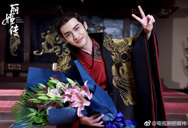 The King's Woman Zhang Bin Bin