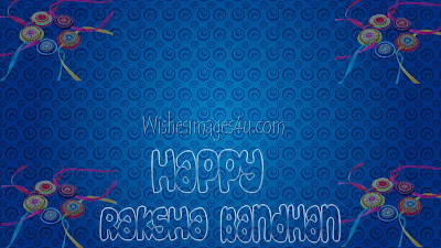 (Happy} Raksha Bandhan Wallpaper Download 2018
