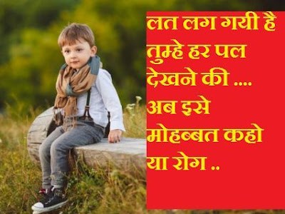 good morning cute love status in hindi
