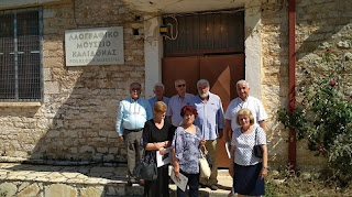 Καλίδονα Ζαχάρως: 3 Ιουνίου 2018. Μια σημαντική ημέρα για το χωριό μας
