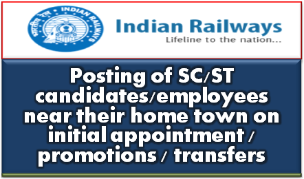 posting-sc-st-employees-near-home-town-initial-appointment